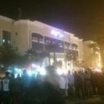 Attentato In Un Resort In Egitto